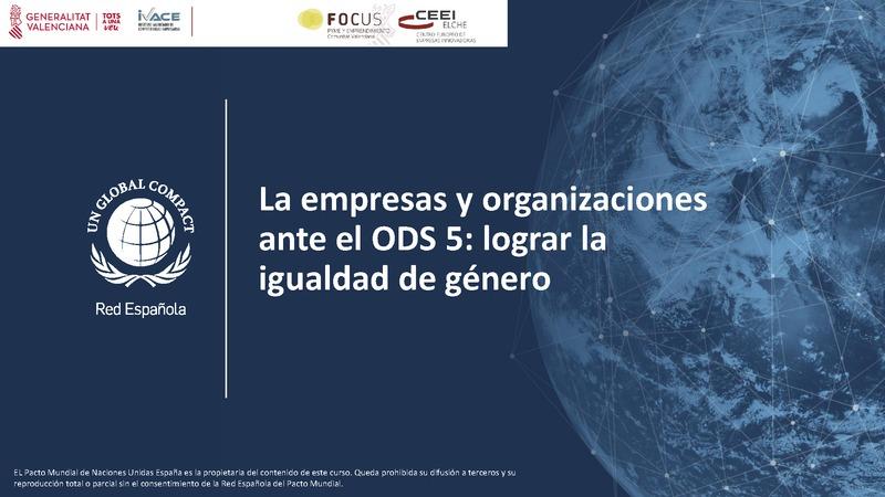 La empresas y organizaciones ante el ODS 5: lograr la igualdad de género