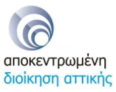 Partner Knowing Project - Region of Attika