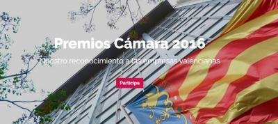Imagen Premios C�mara
