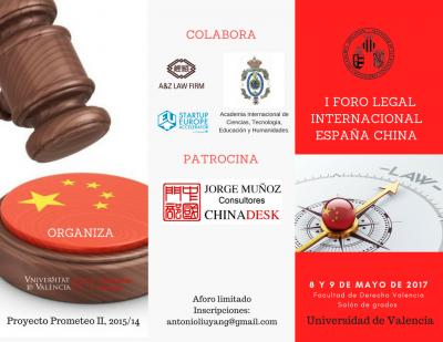 I Foro Legal Internacional España China