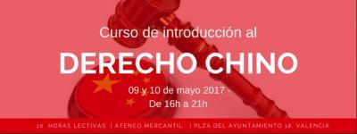 Curso introducción al derecho chino