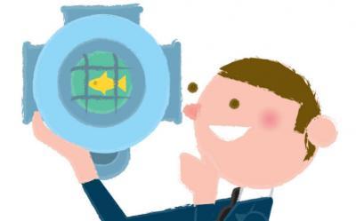 Descubra las 'start up' que navegan en la 'economía azul' \ IMAGEN: AUGUSTO CONSTANZA